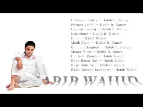 Best of Habib and Nancy Duet Songs