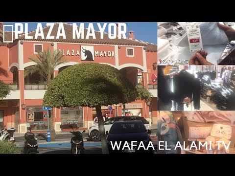 Jawla Fi Plaza Mayor Málaga, Zara Home ,Women's Secret, Bershka....../PLAZA MAYOR  جولة في