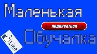Как пополнить счет Steam со счета мобильного(, 2014-09-17T17:20:36.000Z)