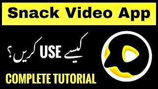 Snack Video App Complete Urdu Tutorial || Snack Video App Kaise Use Kare? screenshot 4