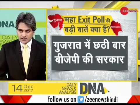 Watch DNA with Sudhir Chaudhary, December 14, 2017