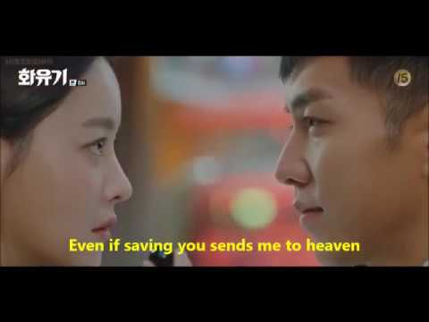 A Korean Odyssey- Your Guardian Angel