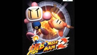 Bomberman 64: The Second Attack - Game Planet Starlight