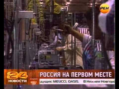 Новости экономики. Почему в Москве затягивают пояса?