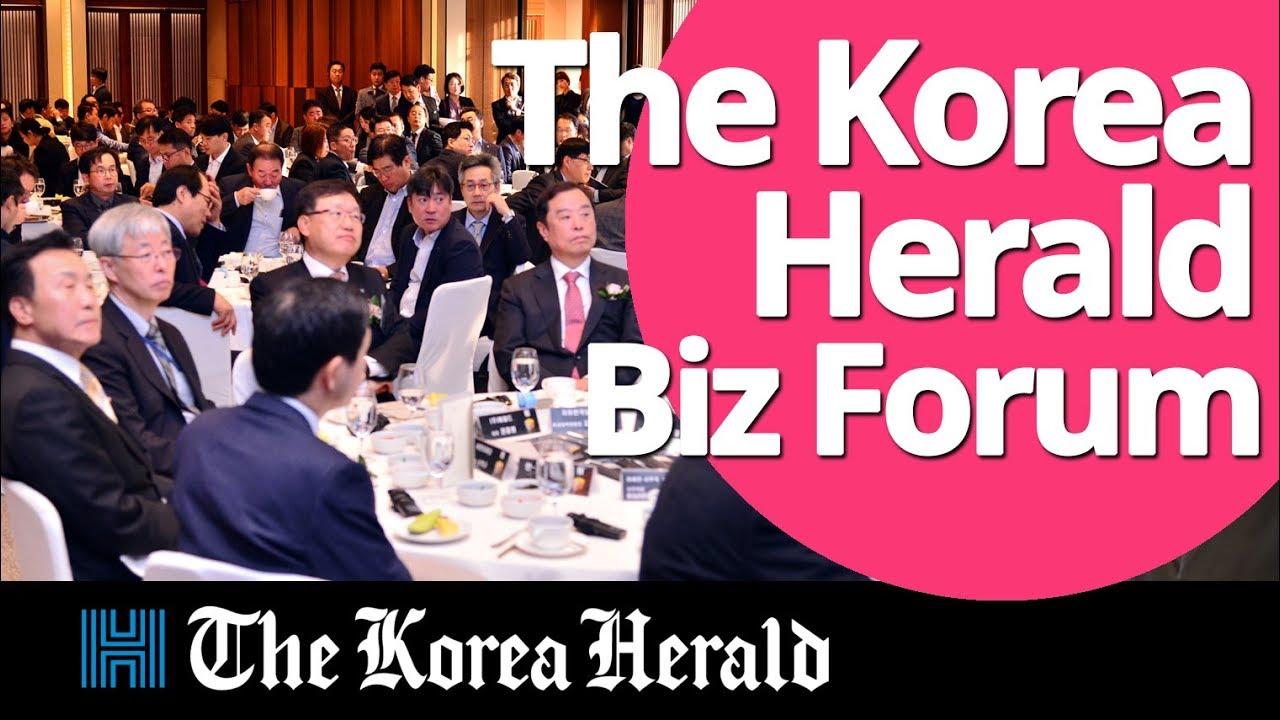 Korean Herald