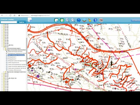 Как смотреть геологические карты на ресурсе ВСЕГЕИ.