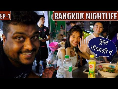 bangkok-red-light-area-nightlife-|-girls-night-market-thailand-|-4k