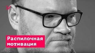 Об истории прокремлевских молодежных движений 2000-х – Олег Кашин