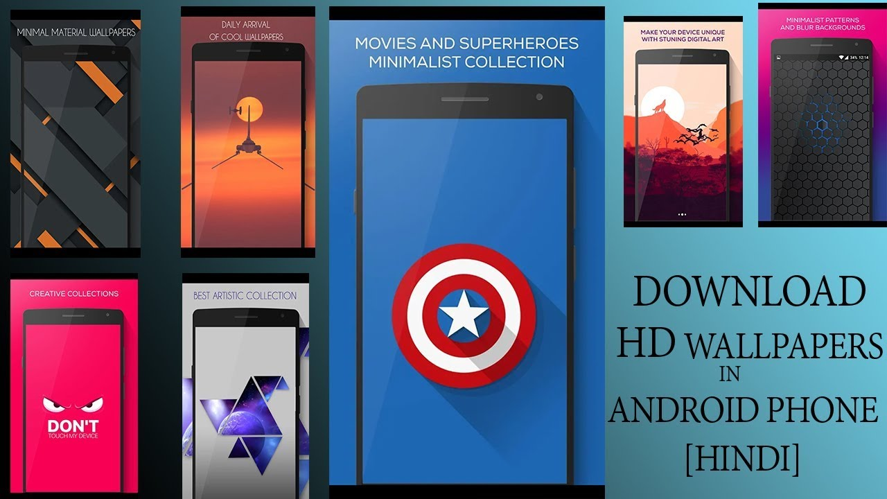 [HINDI]download hd wall paper for free|download hd background |download minimalistic wallpaper
