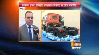 Ashok Leyland's launched Captain Tractor 40 IT | First India News