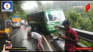 Passengers have a lucky escape in Coonoor road