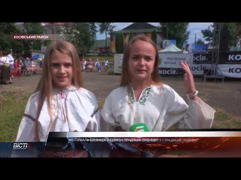 """Фестиваль етнічного одягу і традицій """"Лудинє"""""""