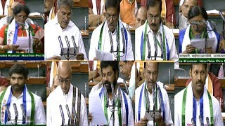 Parliament Monsoon Session 2019 LIVE | TDP & YCP MPs Take Oath | hmtv