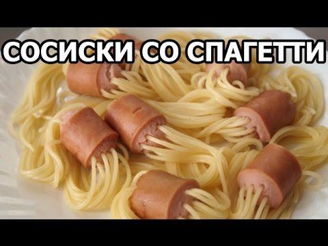 Суп из макарон и сосисок