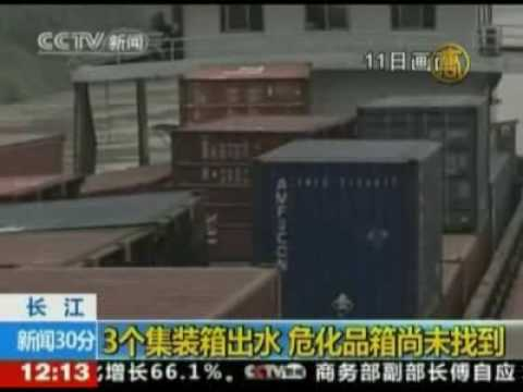 Des containers de produits chimiques toxiques toujours submergés dans le fleuve Yangtze de Chine
