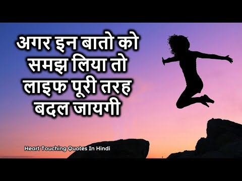 exercise quotes in hindi