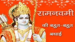 Happy Ram Navami wishes 2016, Whatsapp music video, Ram Navami images, Ram Navami Sms