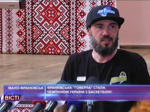 Франківська Говерла стала чемпіоном України з баскетболу