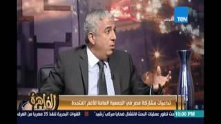 كريم درويش :رفض سفرالوفد الربماني مع الرئيس ليست جديدة وعملنا علي توضيح صورة البرلمان في الخارج