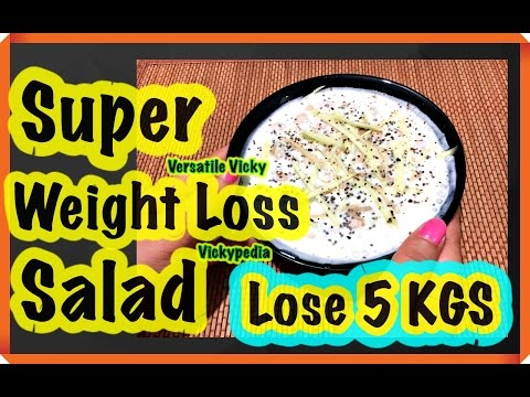 Weight Loss Salad Recipe Hindi  | सलाद से वज़न घटाए | How To Lose Weight Fast With Salad