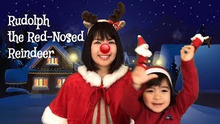 Rudolph The Red Nosed Reindeer 赤鼻のトナカイを英語で歌ってみましょ...