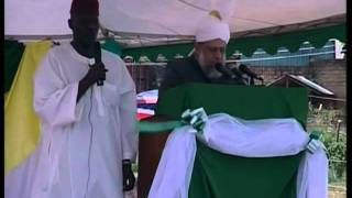 Istaghfar (seeking pardon), Urdu Friday Sermon from Jinja, Uganda, 20 May 2005