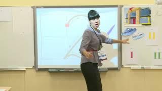 Урок математики, Буркацкая А. Э., 2018