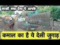 खाद छानने का देसी जुगाड़ | Desi Jugaad Technology| Vermicompost separator | Soil Sifter|देसी जुगाड़