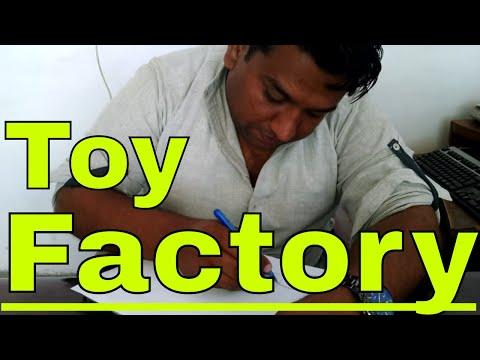 Plaster of Paris ( toy factory )