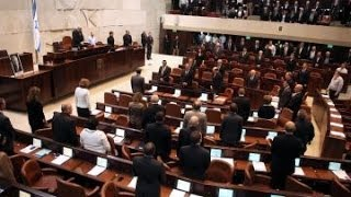 Israel Bans Use Of Word