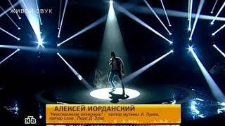 """НТВ, Шоу """"Большая перемена"""", Иорданский Алексей Невозможное-возможно/Дима Билан"""