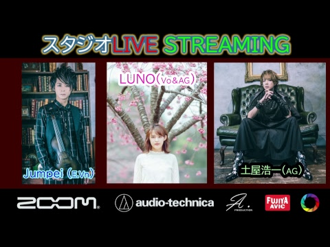 LIVE 【cover】Kiroro Best Friend song By Luno