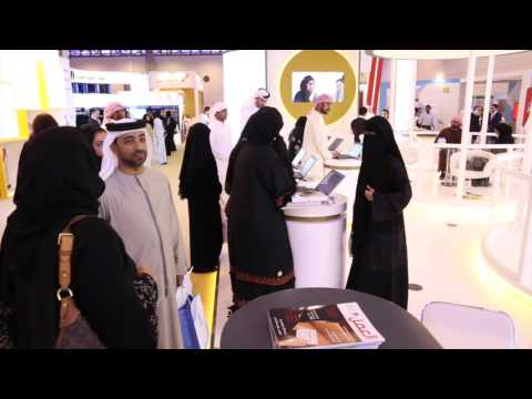 Ministry of Human Resources and Emiratisation at #NCE2017
