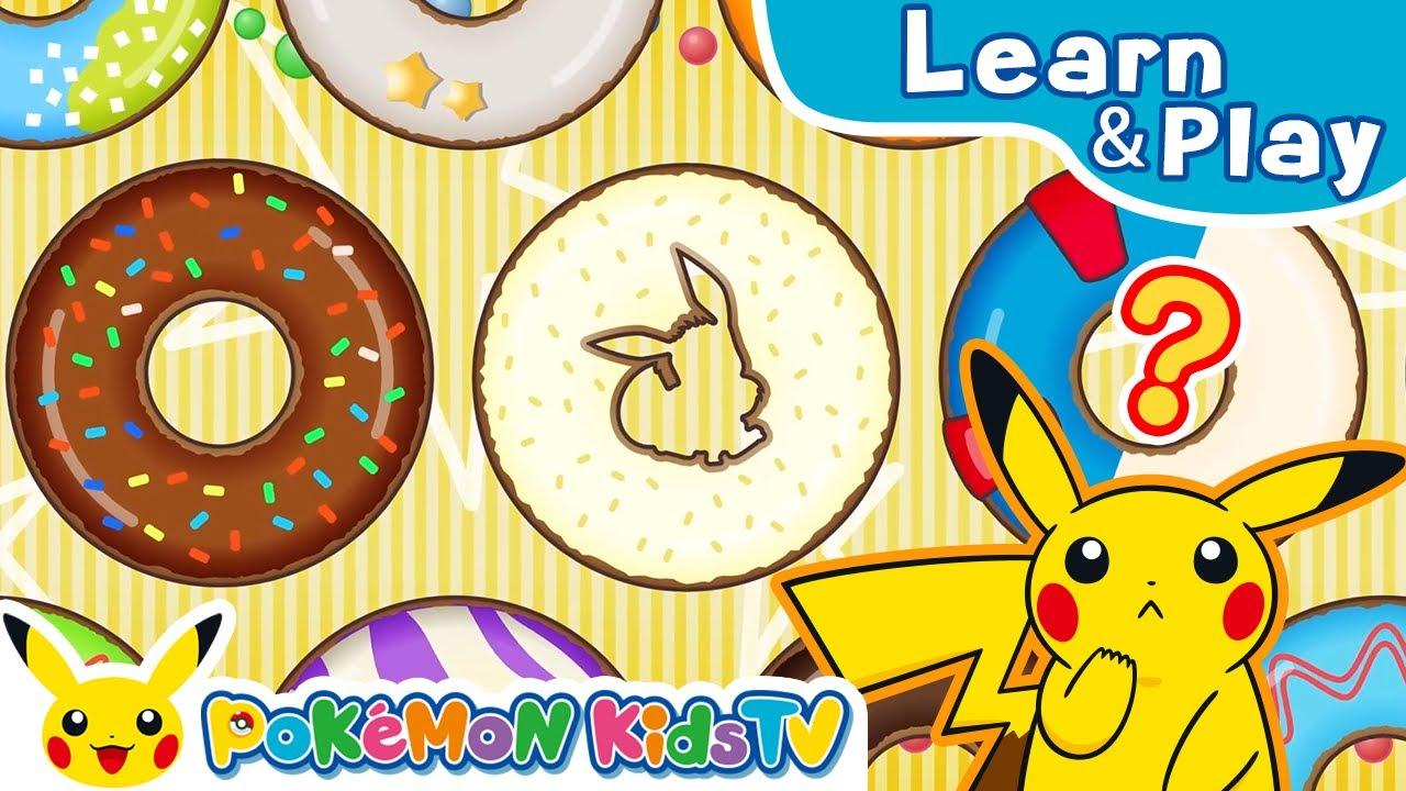 Fill in the Donut | Learn & Play with Pokémon | Pokémon Kids TV