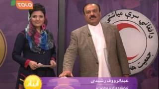Isaar Lucky Draw - 06/06/2014 - Highlights / قرعه کشی خوش چانس ایثار -  ١۶ / ۰۳/ ۱۳۹۳ - لحظات ویژه
