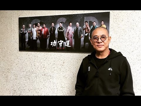 "Jet Li: ""My Dream is to Have GSD as Part of the Olympics"" 李連杰夢想是希望功守道變成奧運項目之一"