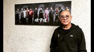 "Jet Li: ""My Dream is to Have GSD as Part of the Olympics"" 李連杰夢想是希望功守道變成奧運項目之一"