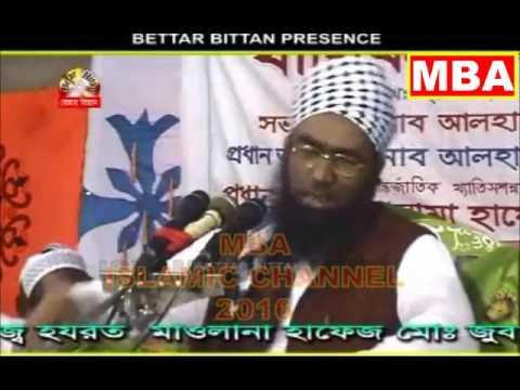 MAULANA JUBAER AHMED ANSARI About Allah Hor Niyamoth 2016