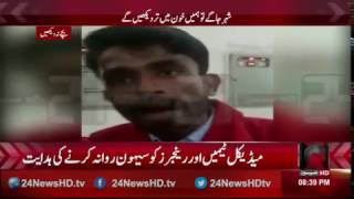 Eye Witness of Lal Shahbaz Qalandar shrine Blast