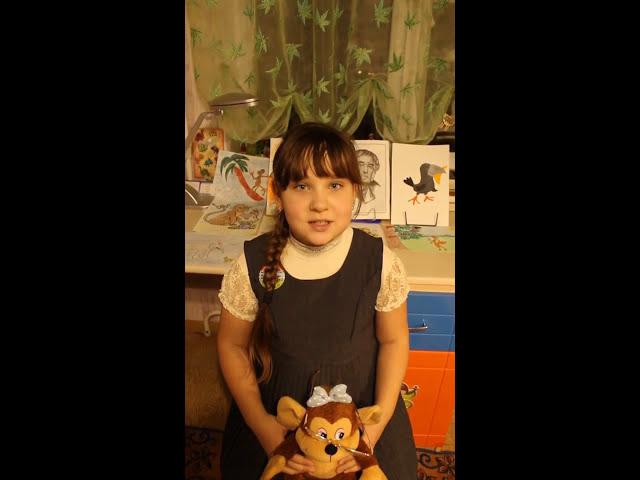 Изображение предпросмотра прочтения – ЛилианаКосарева читает произведение «Мартышка и очки» И.А.Крылова