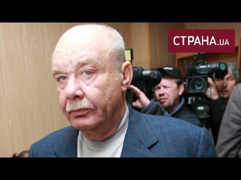 Онищенко рассказал, как на него выходили люди Могилевича thumbnail