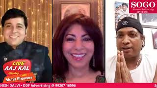 Live Aaj Kal Weekly - W8D2-Part2