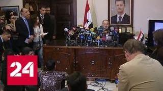Сирия: у боевиков нашли 24 тонны химикатов, но Запад это игнорирует - Россия 24