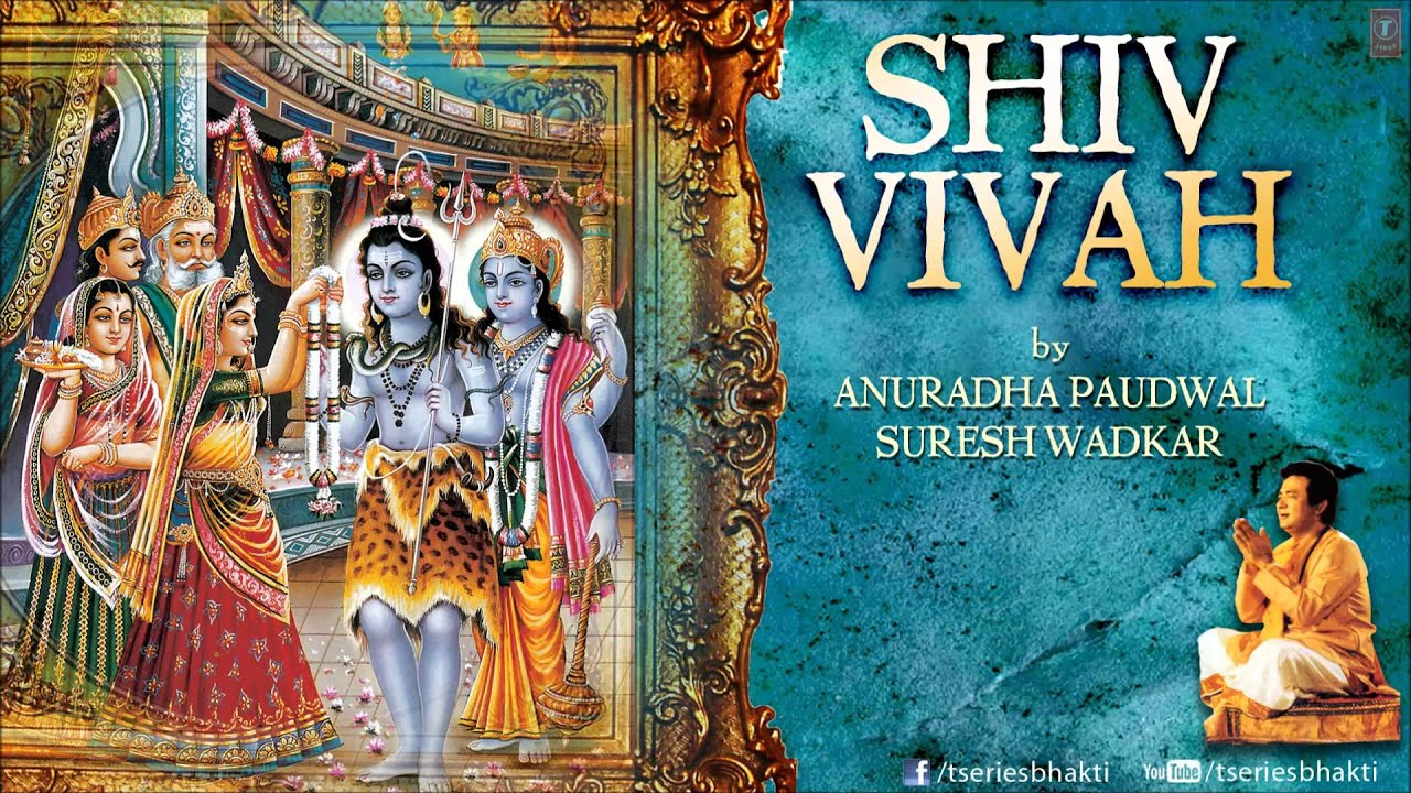 Shiv Stuti By Anuradha Paudwal - Aarti Vandana Vol 2 - mp3 Download