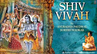Shiv vivah by suresh wadkar, anuradha paudwal i full audio song juke box