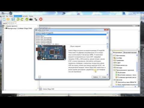 Программирование DS1302 в программе FLProg