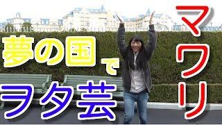 ツイッター↓ http://twitter.com/yuyucm ♥チャンネル登録はこちら↓ http...