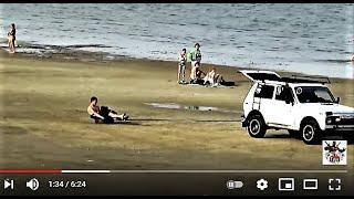 Пляжные приколы-2017   в Таганроге #АнатолийКлимович #Таганрог #Пляж #приколы