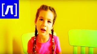 Логопед. Фрагмент занятия. Обучение чтению дошкольников Алиса читает по слогам выложенным из палочек