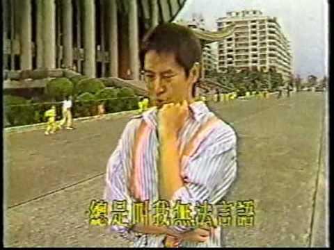 李恕權25週年回顧.mpg   Doovi